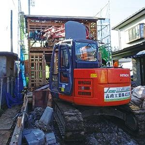 木造解体工事の画像